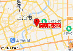 龙文教育东方路校区