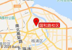 上海金宝贝国和路校区