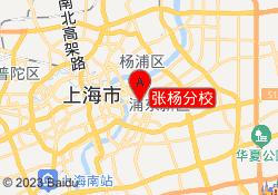 上海环球雅思张杨分校