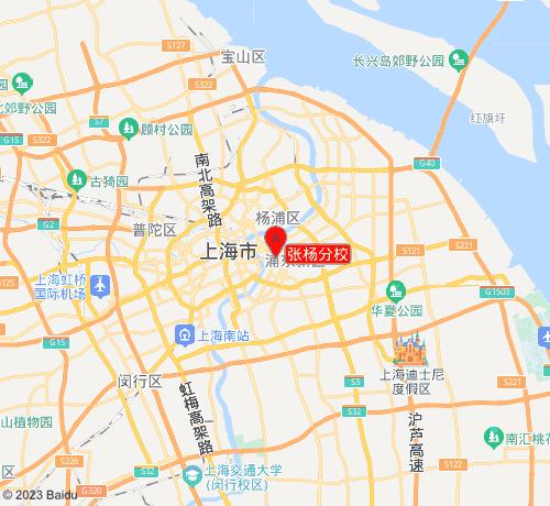 环球雅思张杨分校