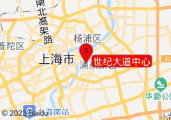 上海新世界教育世纪大道中心