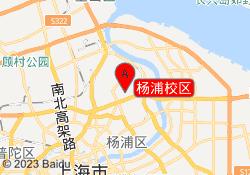 上海环球礼仪杨浦校区