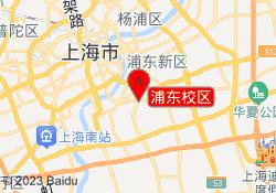上海环球礼仪商学院浦东校区