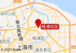 上海诺韦耐德健身训练杨浦校区