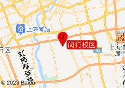 艺承.明鑫艺考闵行校区