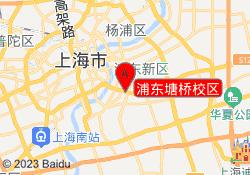 上海新东方学校浦东塘桥校区