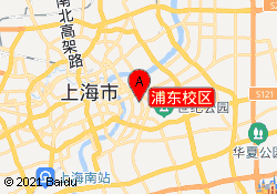 上海复旦托业MBA浦东校区