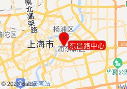 上海少儿英语东昌路中心
