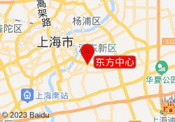 上海新爱婴早教中心东方中心