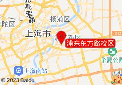 上海竞思培训学校浦东东方路校区