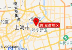 上海华章教育源深路校区