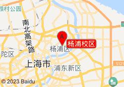 上海小海豚注意力训练中心杨浦校区