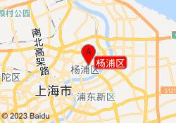上海小海豚注意力学习中心杨浦区