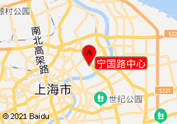 上海昂立外语宁国路中心