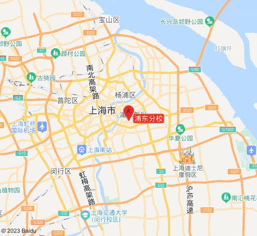 太奇MBA教育浦东分校