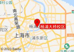 上海思源教育杨浦大桥校区
