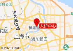 上海昂立中学生大桥中心