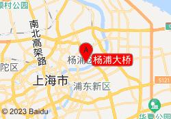 上海思源教育杨浦大桥
