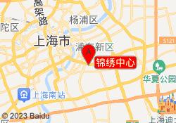 上海昂立少儿教育锦绣中心