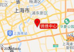 上海新爱婴早教中心锦绣中心