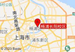 上海新东方学校杨浦长阳校区