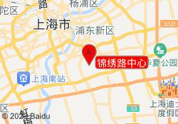 上海昂立中学生锦绣路中心