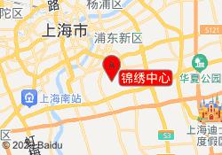 上海昂立外语锦绣中心