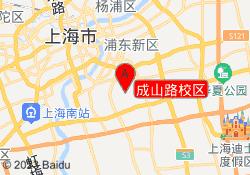 上海至慧学堂成山路校区