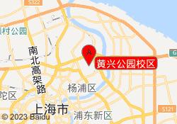 上海启明星篮球训练营黄兴公园校区