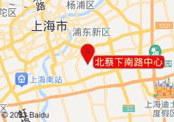 上海东方启明星篮球培训中心北蔡下南路中心