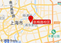 上海复文教育张杨路校区