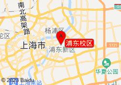 上海巧课教育浦东校区