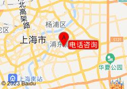 上海趣乐码电话咨询
