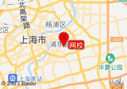 上海点跃教育网校