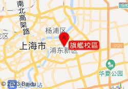 上海新舟教育旗艦校區