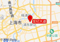 上海新世界教育世纪大道