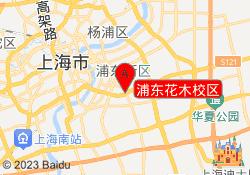 上海至慧学堂浦东花木校区