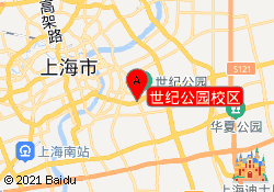上海学大教育世纪公园校区