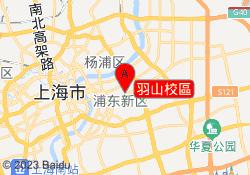上海新舟教育羽山校區