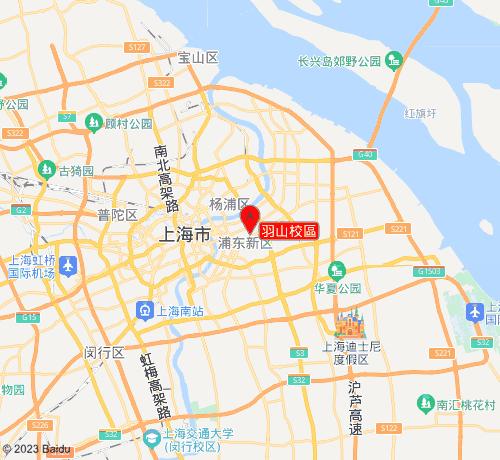 新舟教育羽山校區
