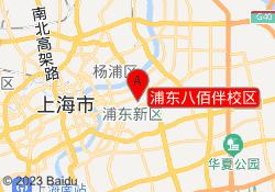 上海仁和会计浦东八佰伴校区
