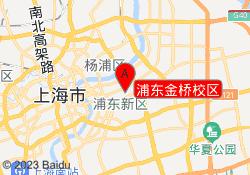 上海仁和会计浦东金桥校区