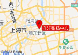 上海思汇教育洋泾张杨中心