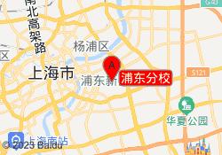 上海启德教育浦东分校