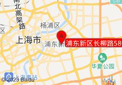 上海蘑菇教育浦东新区长柳路58号