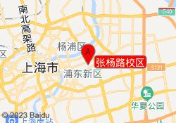 上海竞思教育张杨路校区