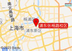 上海竞思培训学校浦东张杨路校区