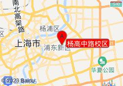 上海五星体育杨高中路校区