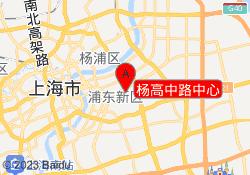 上海东方启明星篮球培训中心杨高中路中心