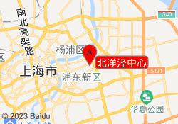 上海少儿英语北洋泾中心